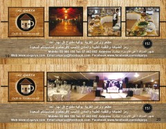 Restaurant and Terrace Al Qarya - 15% Discount