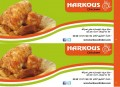 Harkous Chicken Special Offer